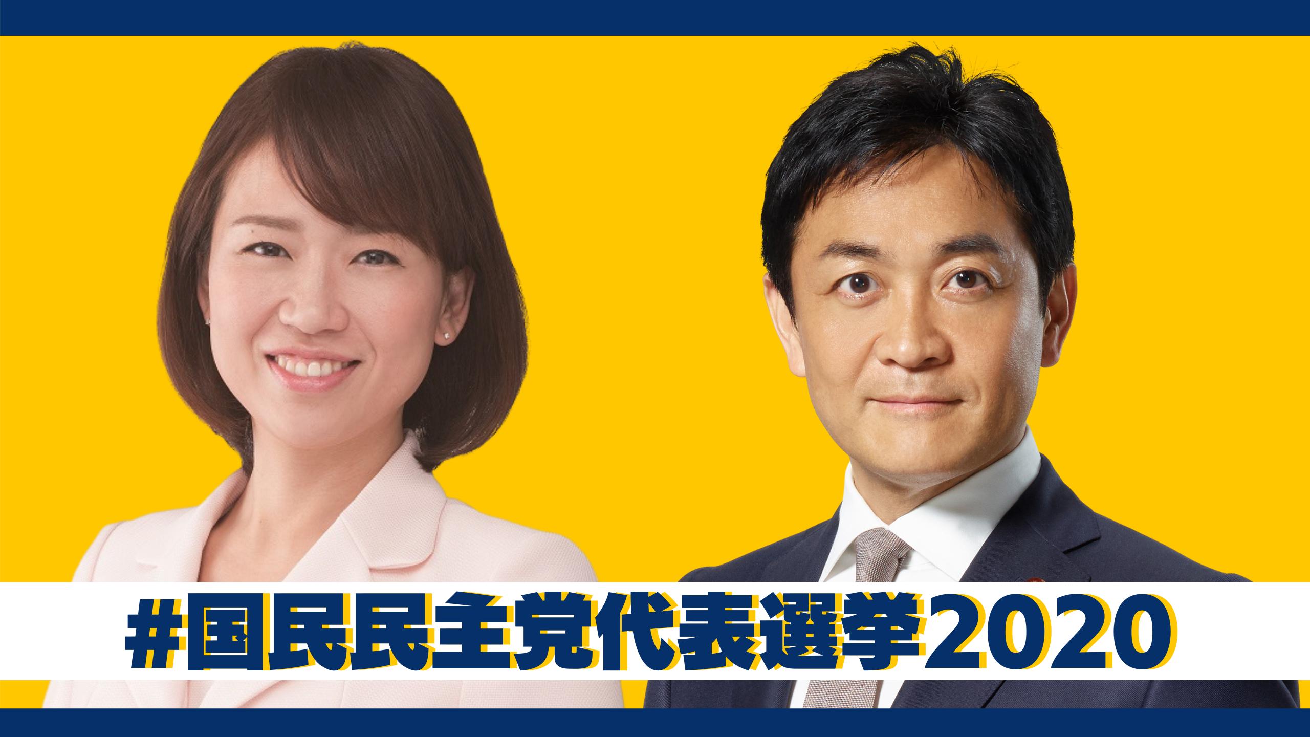 代表選挙立候補届出結果に関する公告