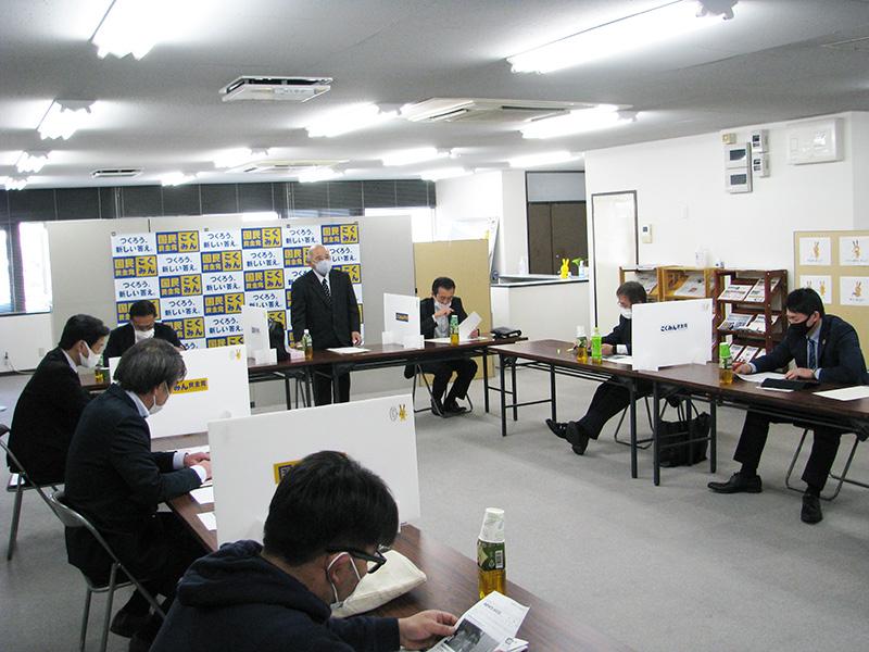三重県連1月度役員会の開催